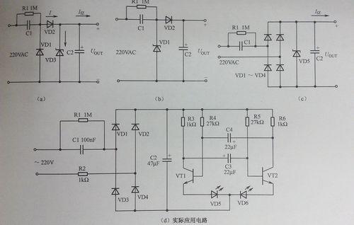 降压电容器电路应用电路